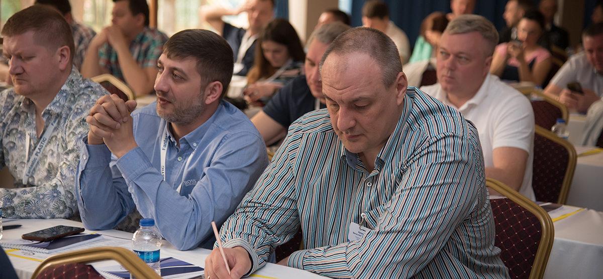 Конференция «Современные технологии сортировки и переработки пластика в России. Методы повышения их эффективности»