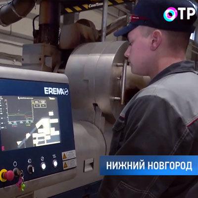 В Нижнем Новгороде заработал высокотехнологичный завод по переработке вторсырья, репортаж ОТР